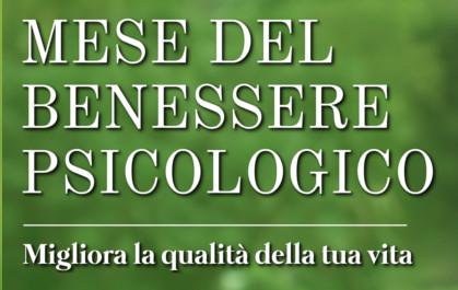 Conferenza stampa e Presentazione del Mese del Benessere Psicologico 2015