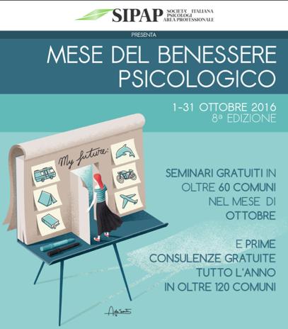 8^ edizione Ottobre Mese del Benessere Psicologico SIPAP