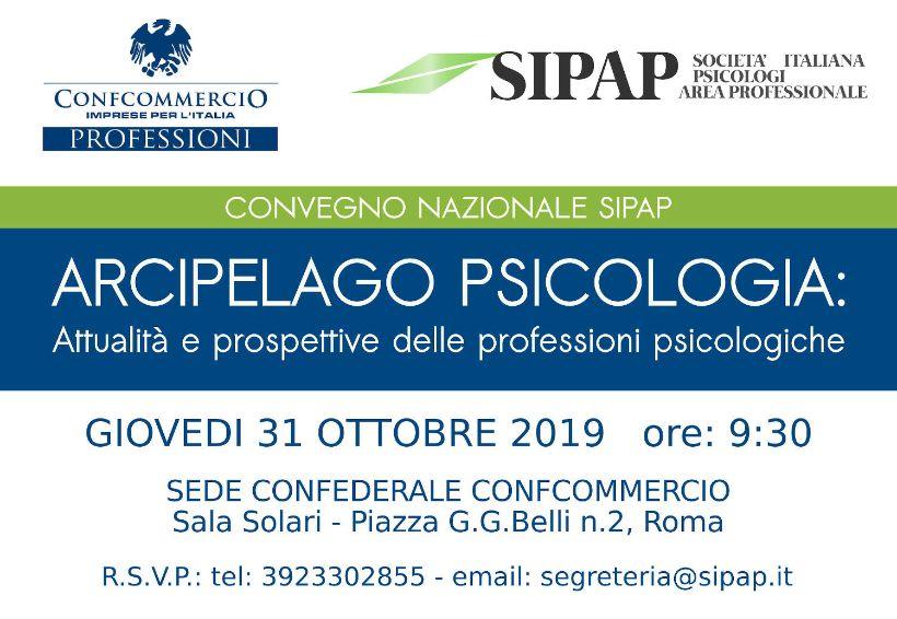 Convegno azionale SIPAP 2019